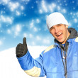 Happy man in winter — Stock Photo
