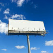 Royalty-Free Stock Photo: Billboard