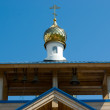 Russian orthodox chapel - Stock Photo