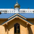 Russian orthodox chapel — Stock Photo #1321675