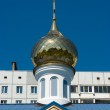 Russian orthodox chapel cupola — Stock Photo