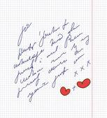 School love note. — Stock Vector