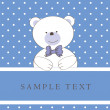 Royalty-Free Stock 矢量图片: Baby boy arrival announcement  card