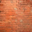 Red brick wall — Lizenzfreies Foto