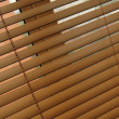 Blinds - Stockfoto