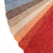 Color range of carpet samples — Stock Photo #1402738