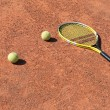 Tennis-racket with two balls — Foto de Stock
