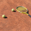 Tennis-racket with two balls — Stockfoto