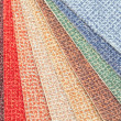 Carpet samples — Stock Photo #1404205