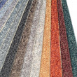 Carpet samples — Stock Photo #1404220