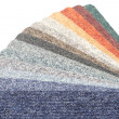 Stock Photo: Carpet samples