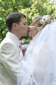 Married couple kissing — Stock Photo