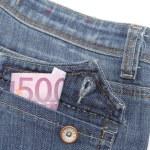Pocket — Stock Photo