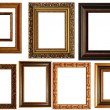 Collection of picture frames — Stock Photo #2110373