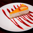 Cheese cake — Stock fotografie