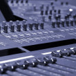 Royalty-Free Stock Photo: Mixing Console