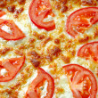 Pizza — Stock Photo #1332891