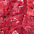 Meat — Stock Photo