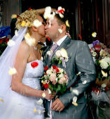 The first kiss — Stock Photo