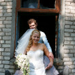 Stock fotografie: Newlyweds.