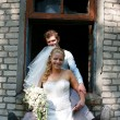 Stockfoto: Newlyweds.