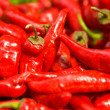 Stock Photo: Red hot pepper
