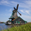 Vintage Dutch Mill - Stock Photo
