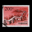 Chinese stamp, isolated on black - Stock Photo