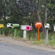 Letter Boxes — Stock Photo