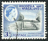 Rhodesia and Nyasaland postage stamp — Stock Photo