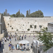 Western Wall Plaza - Stock Photo