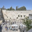 Stock Photo: Western Wall Plaza