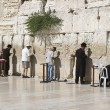 Wailing Wall - Stock Photo