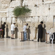 Wailing Wall — Stock Photo #1651717