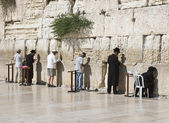 Wailing Wall — Photo