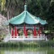Stock Photo: Japanese pagoda