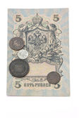 Imperial Russian money (1900-1910) — Stock Photo