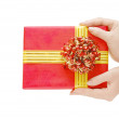 Box with a gift in a hand — Foto Stock