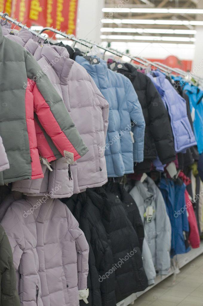 Купить Зимнюю Куртку В Клину