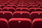 зрительный зал кинотеатра или конференции зал — Стоковое фото
