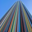 Stock Photo: Skyscraper in modern suburb of Paris