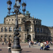 Kind on an opera of Dresden - Stock Photo