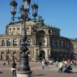 Kind on operof Dresden — Stock Photo #2588128