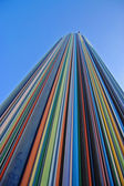Skyscraper in modern suburb of Paris — Stock Photo