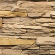 Structure of a stone wall — Stock Photo #2673616
