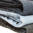 Set of jeans isolated on white - Stock Photo