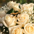Wedding bouquet — Stock Photo #1359859