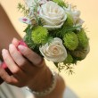 Wedding bouquet — Stock Photo #1359901