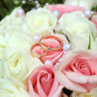 Wedding bouquet — Stock Photo #1359978