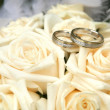 Gold rings — Stock Photo #1360454